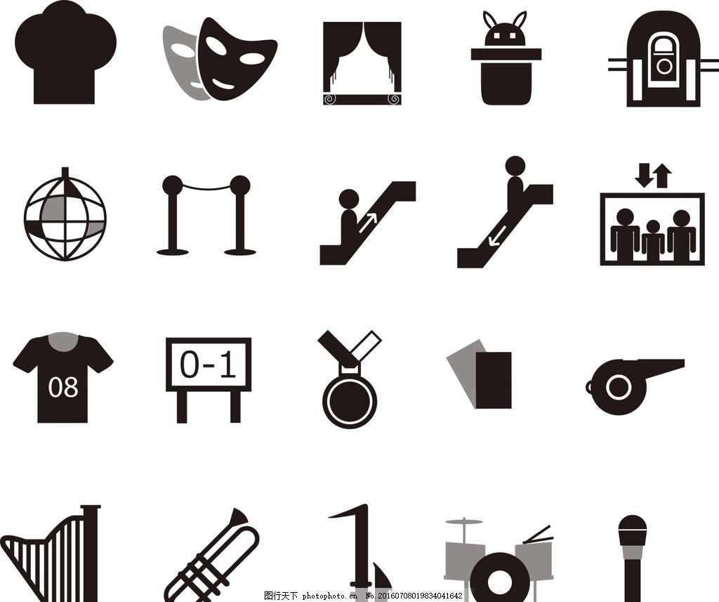 音乐素材 楼梯 icon图标 矢量素材 黑白图标 卡通图标 黑白标志