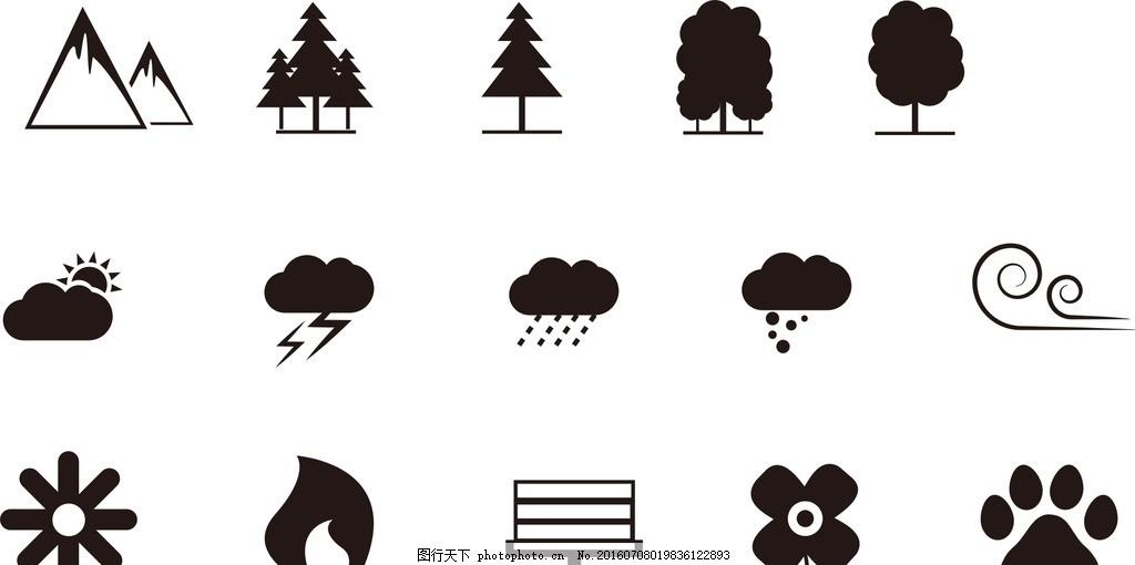 树木 花朵 天气图标,矢量素材 黑白图标 黑白标志-图
