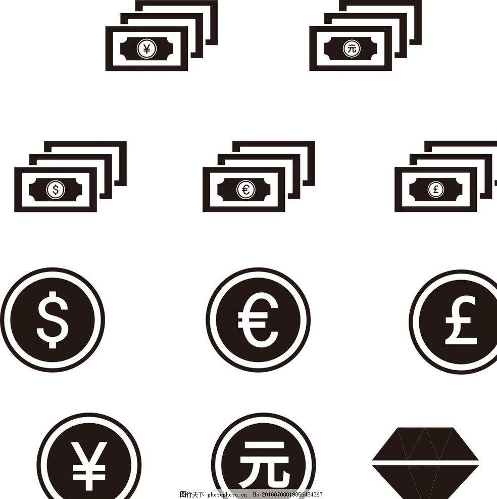 钱币 金币 网页图标,量素材 矢量 黑白图标 黑白小-图