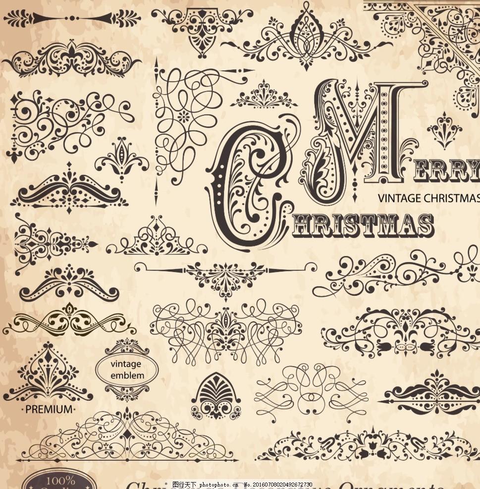 花纹边框 装饰 花边 元素 法式图片