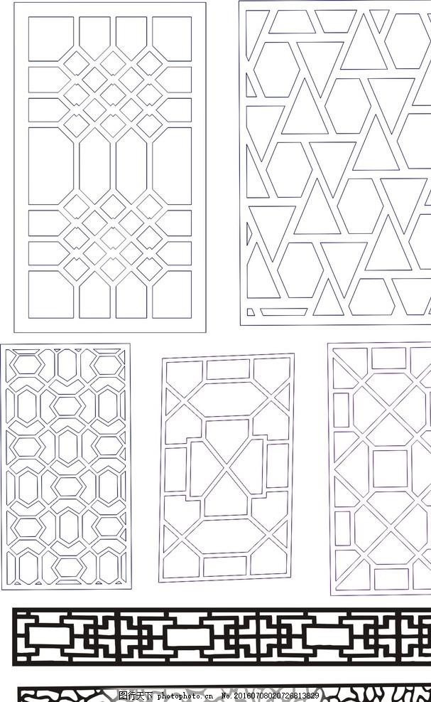 pvc雕花 矢量底纹 边框 底纹 欧式底纹 欧式边框 镂空花纹 镂空图案