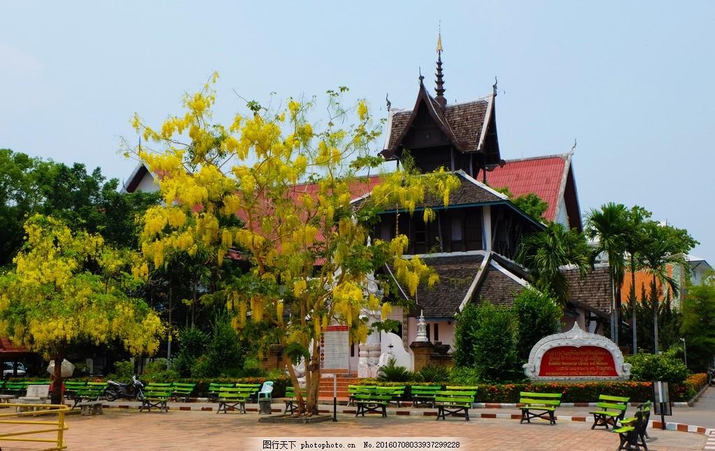 泰国清迈 泰国风光 泰国风情 泰国风景 泰国建筑 泰国旅游 清迈 清迈