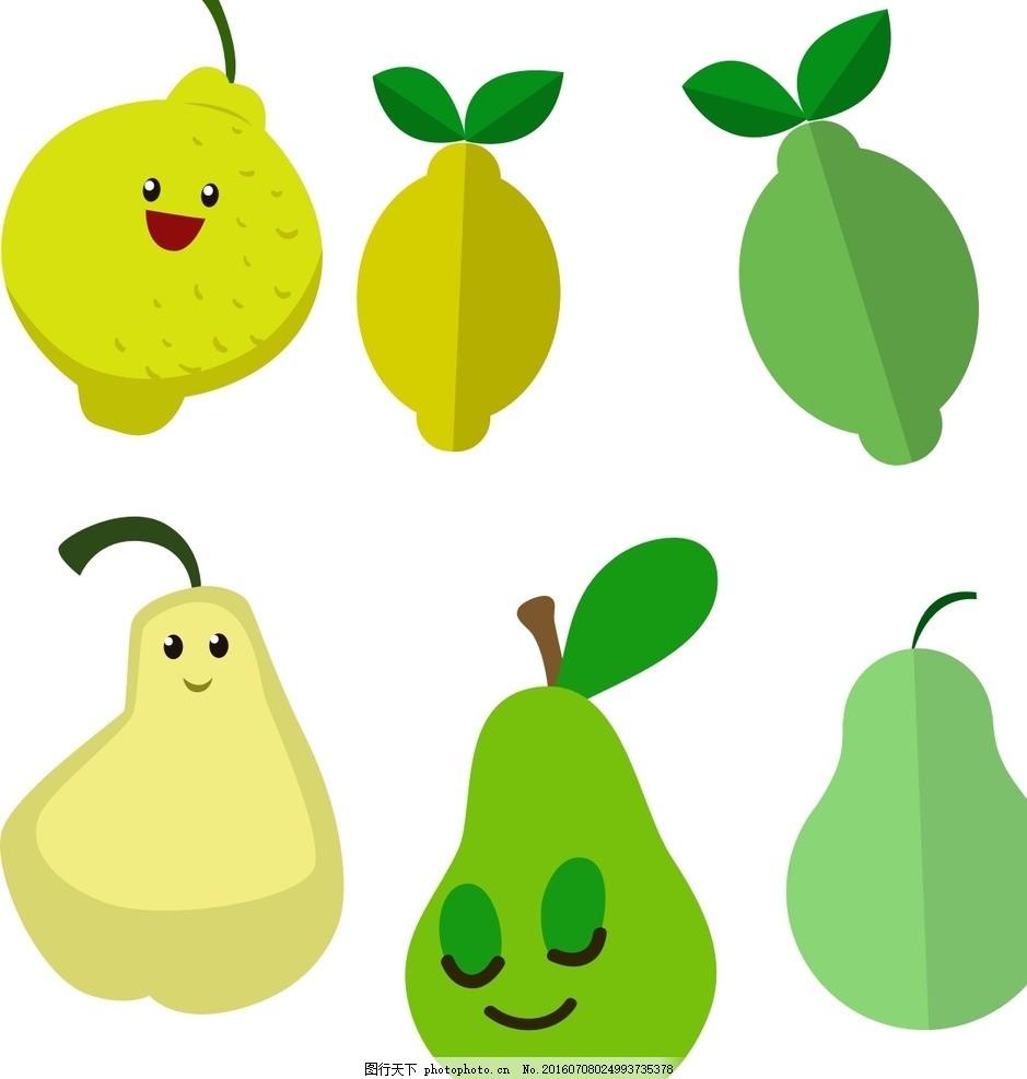 卡通水果标签 柠檬 香梨