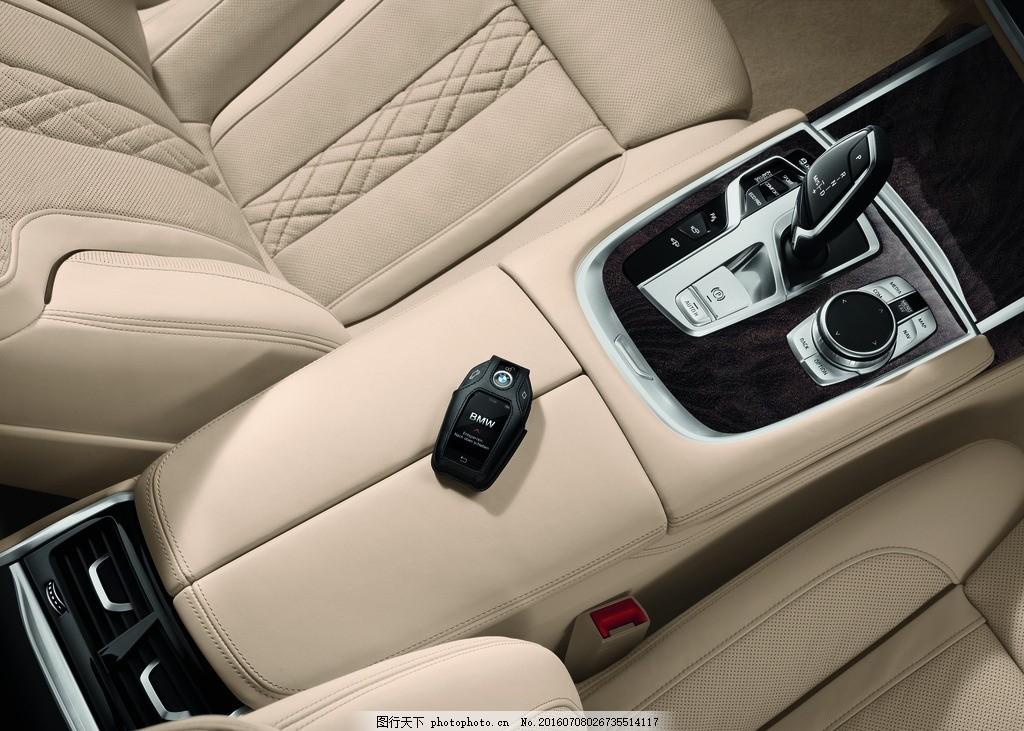 汽车内饰 汽车 内饰 bmw 宝马 钥匙 档位 座椅 米色 交通工具 设计