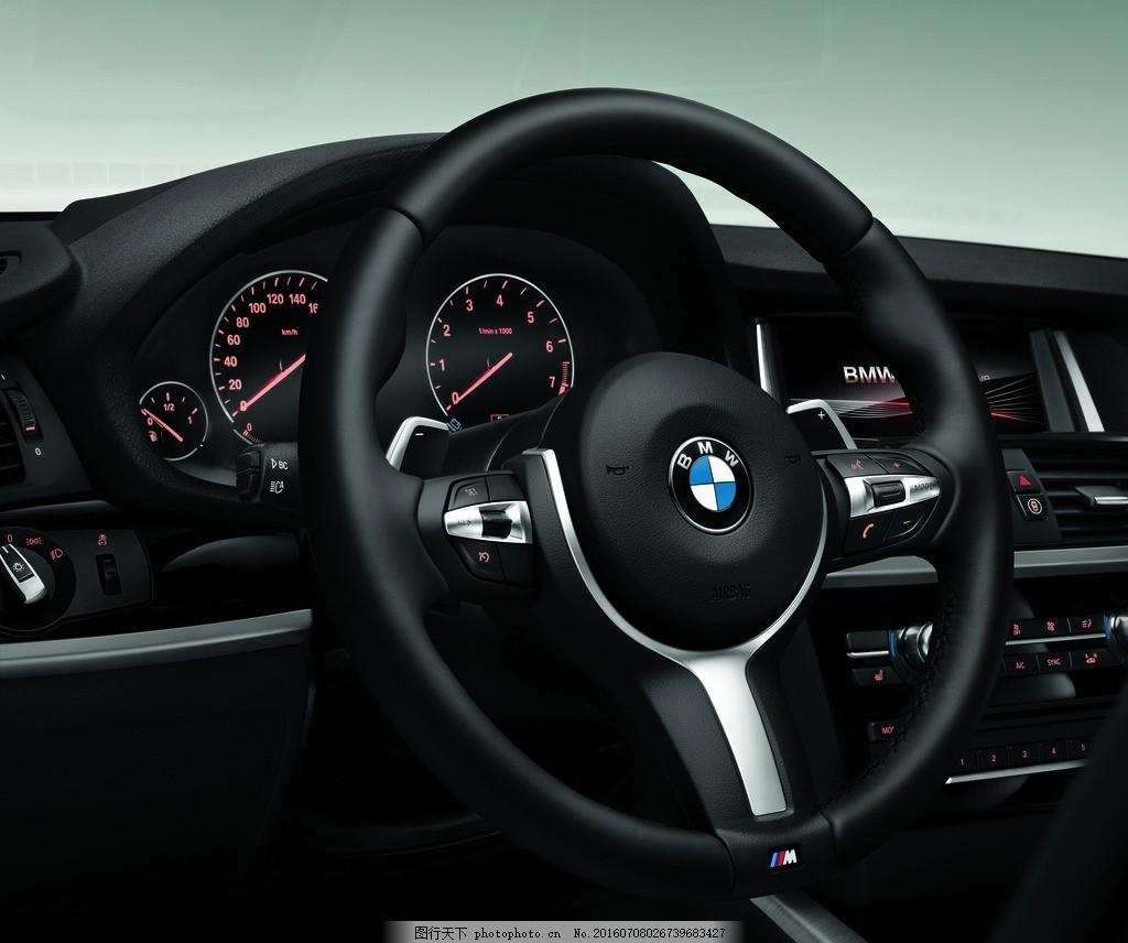 bmw汽车方向盘 内饰 仪表盘 中控 按钮 宝马