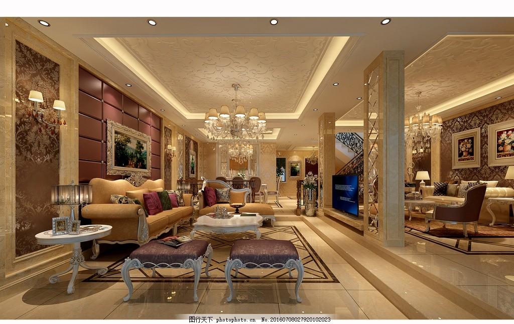 装修        房屋客厅 客厅设计图 设计 环境设计 室内设计 72dp