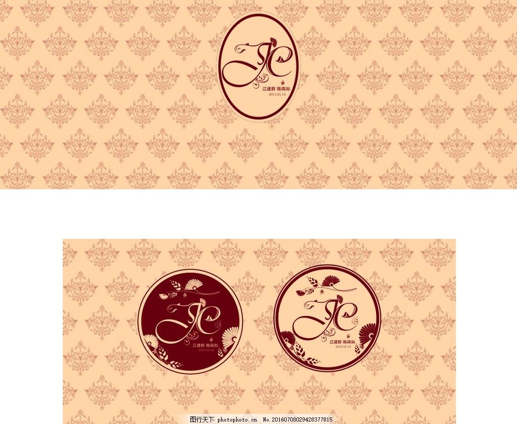 复古朱红色婚礼logo 婚礼请柬素材 婚礼logo 复古logo 朱红色logo