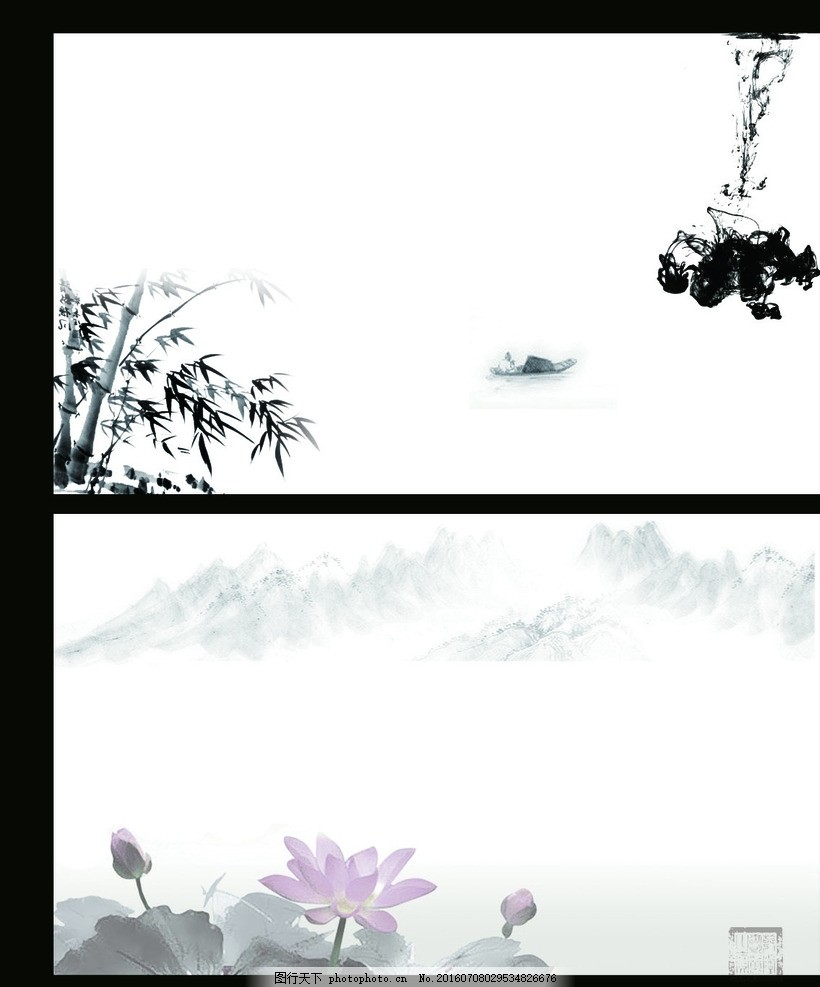 中国风名片 水墨画 荷花 印章 竹子 水墨 名片中国风 设计 广告设计