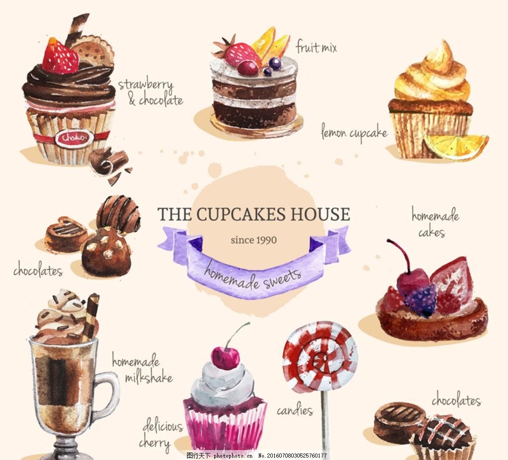 水彩甜点矢量素材 甜点 蛋糕 水彩 纸杯蛋糕 食物 矢量图 冰淇淋 棒棒