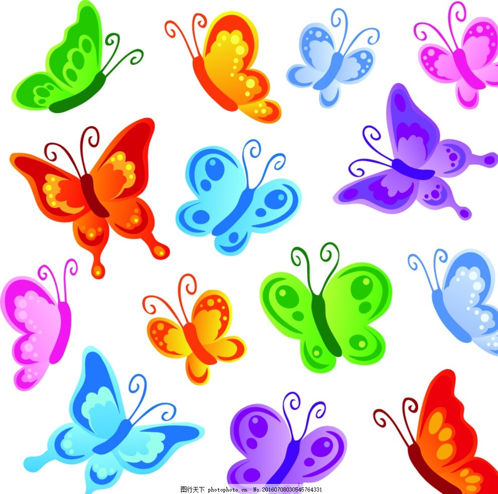 卡通小蝴蝶 彩色 卡通蝴蝶 可爱