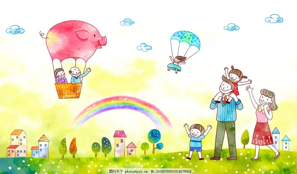 儿童节插画 卡通画 水彩画 手绘画 儿童节素材 热气球 彩虹 卡通人物
