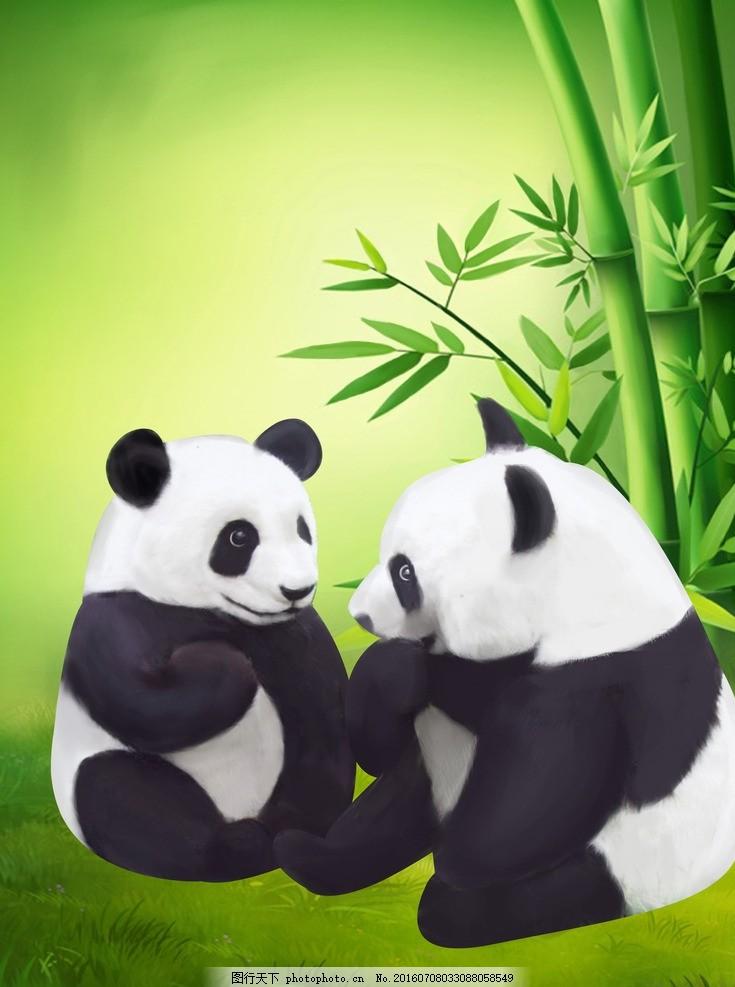 保护熊猫 爱护动物 动物 漫画熊猫 卡通熊猫 国宝动物 动物园 本子