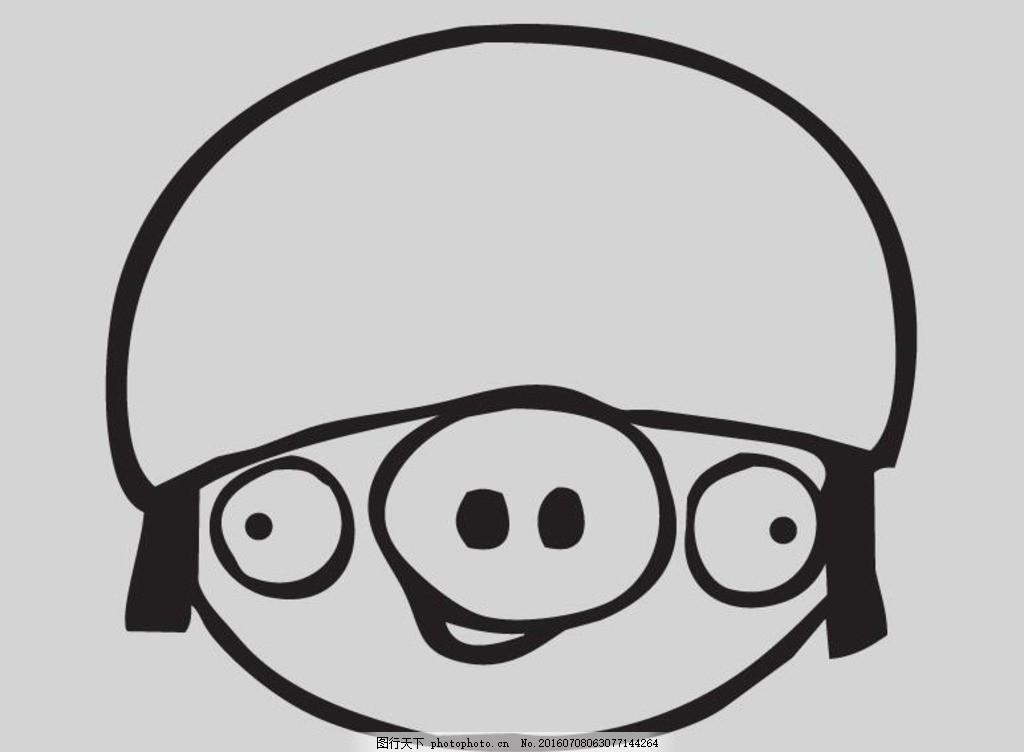 猪头线稿矢量图 愤怒的小鸟 小饰品 小动物 可爱小卡通 小猪 动画卡