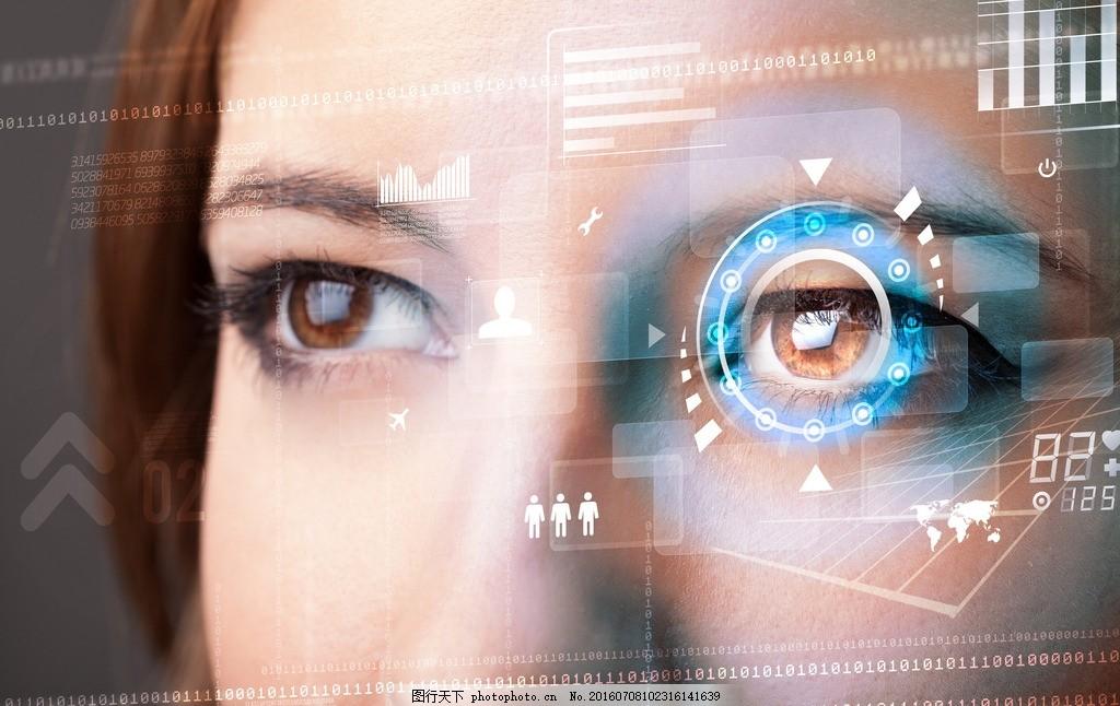 设计图库 界面设计 icon  创意美女眼睛科技特写 美女 眼睛 特写 科技