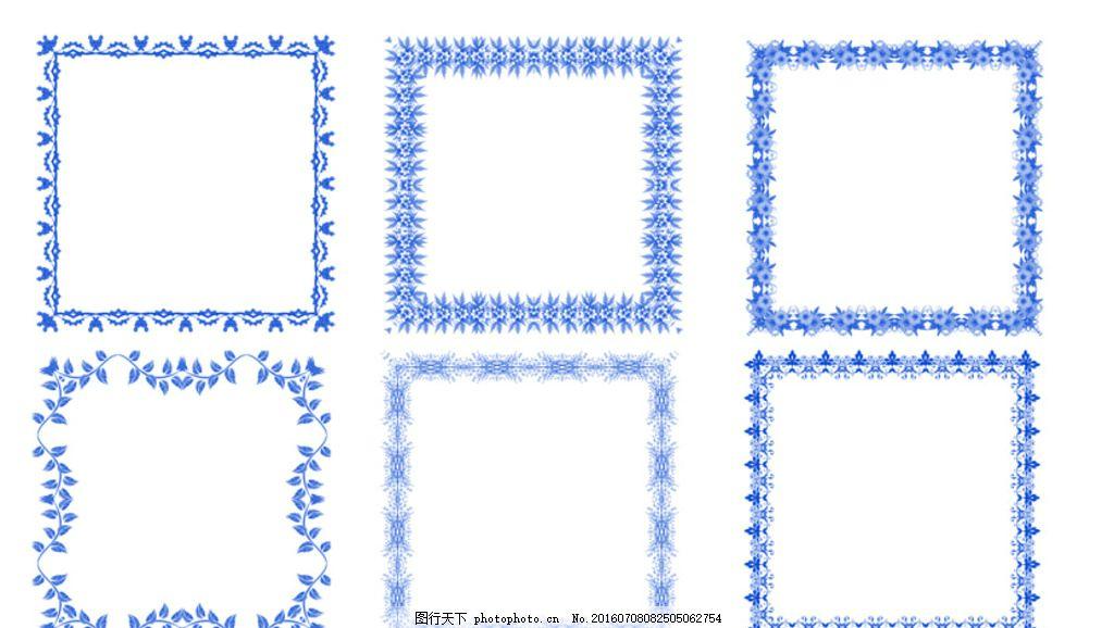 ppt 背景 背景图片 边框 模板 设计 相框 1024_578