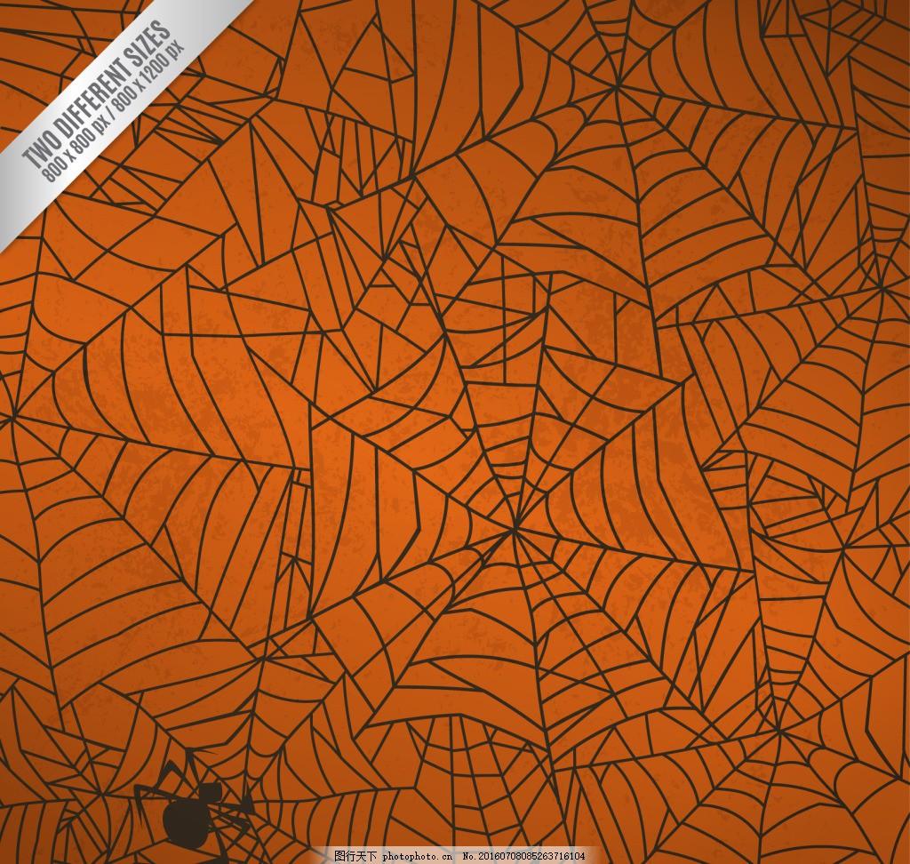 矢量万圣节蜘蛛网背景