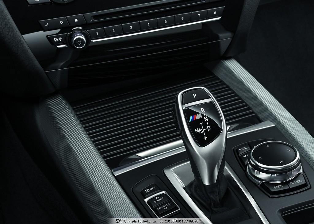 汽车档位大图 内饰 按钮 中控 交通工具 现代科技