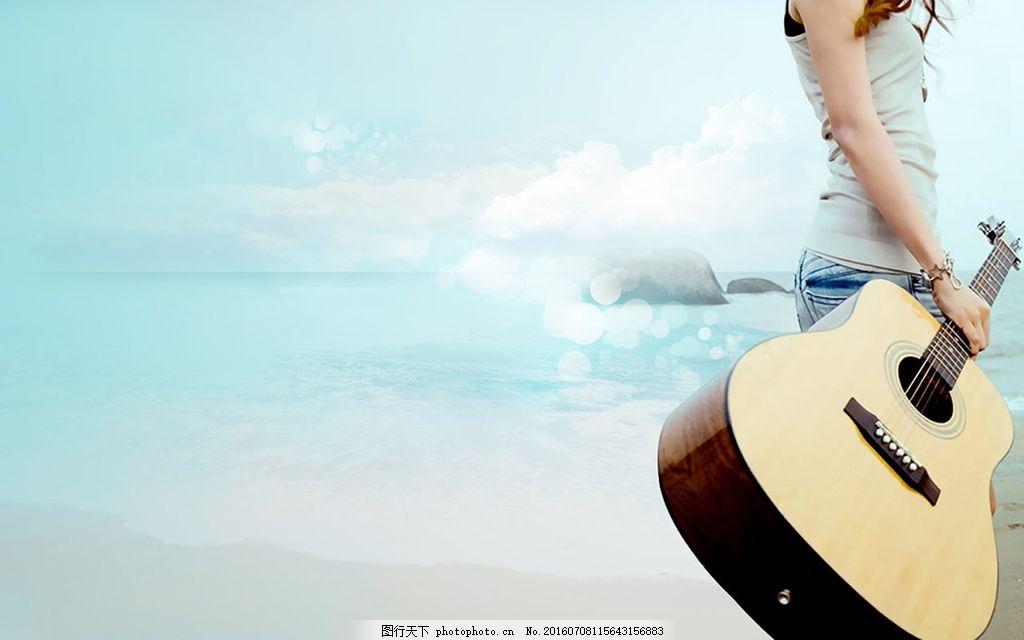 吉他女生唯美伤感图片