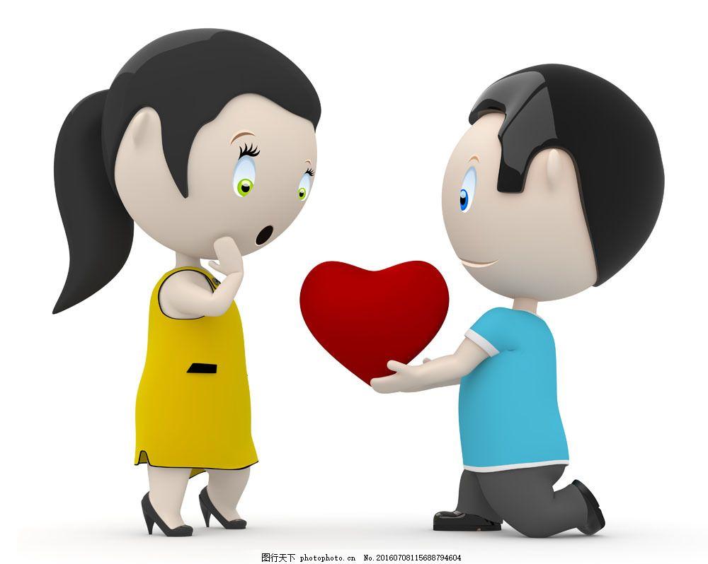 送心形的3d情侣图片图片