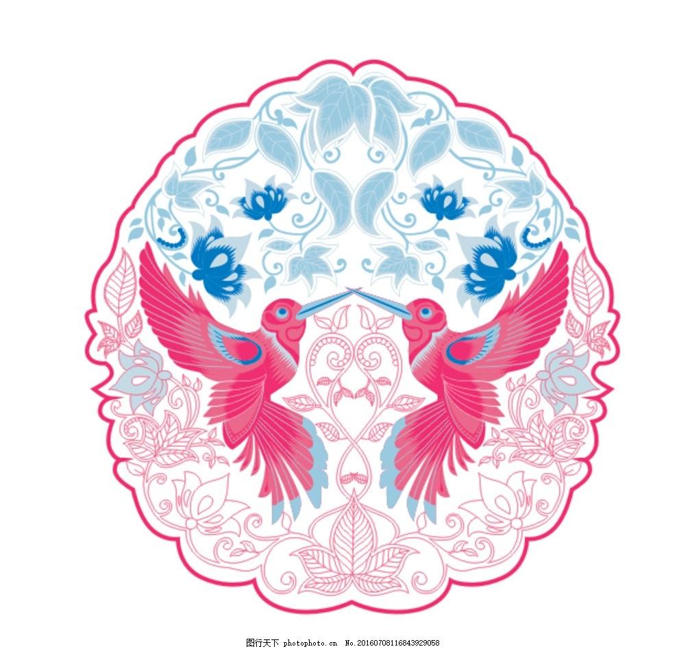 青花瓷小鸟 青花瓷 鸟 条纹线条 民族风 插画 绣花 设计 底纹边框