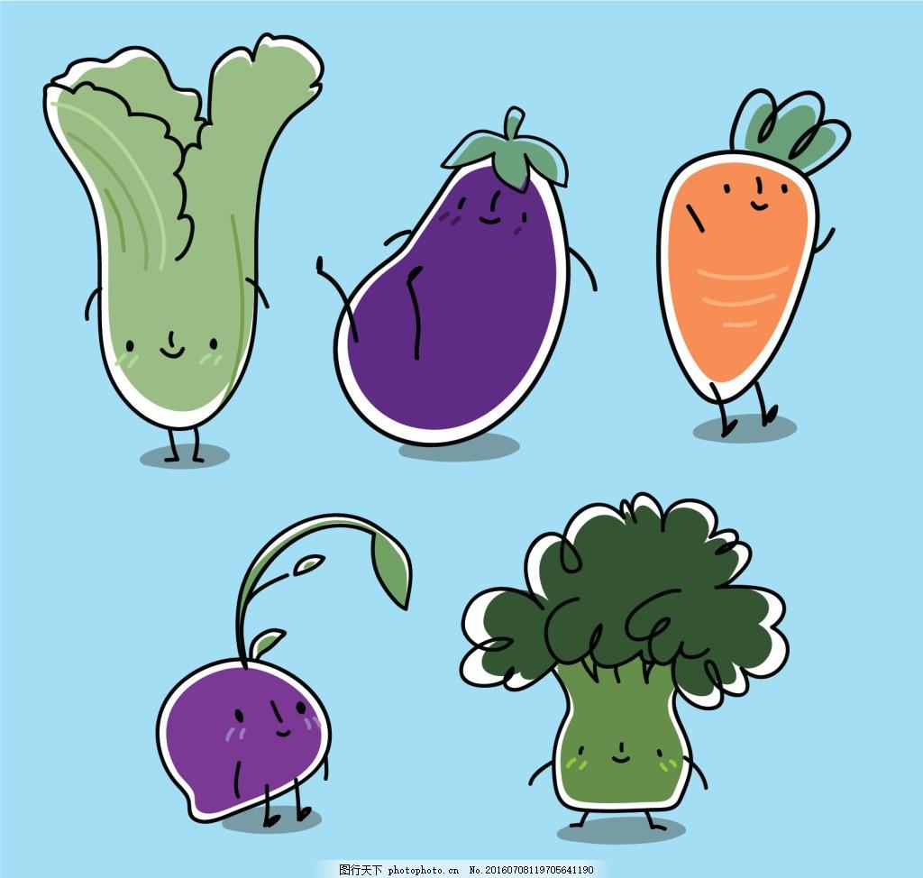 手绘可爱的蔬菜元素
