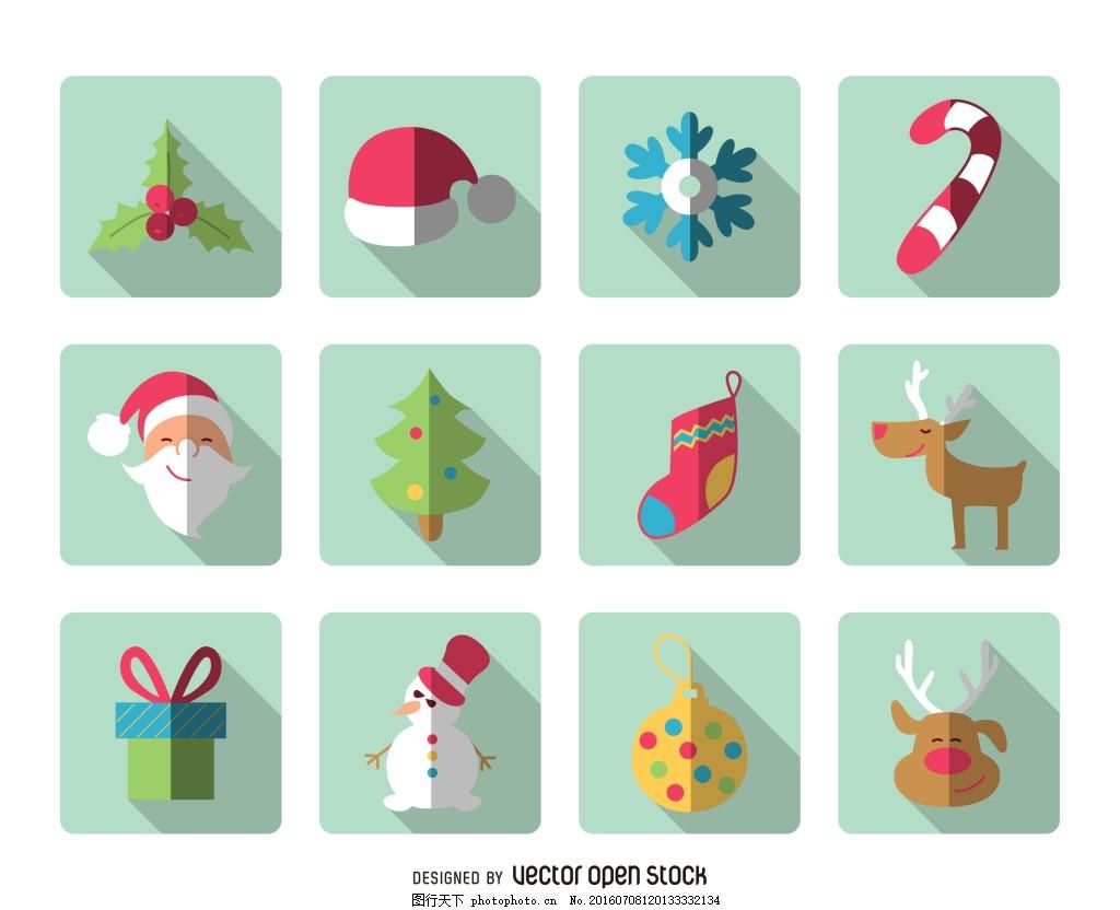 图标 扁平化图标 圣诞节 圣诞节图标 圣诞 圣诞帽子 卡通 手绘图标