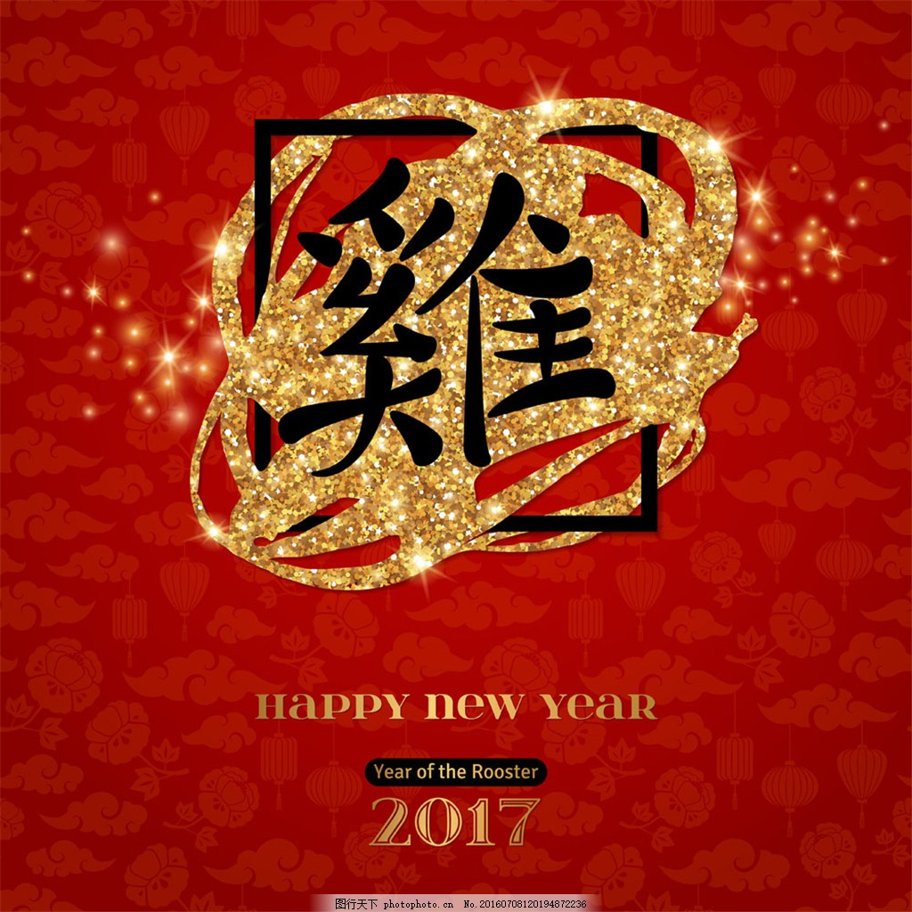 金色粒子鸡字体 放鞭炮 过年海报 花 小房子 新春海报 新年 雪
