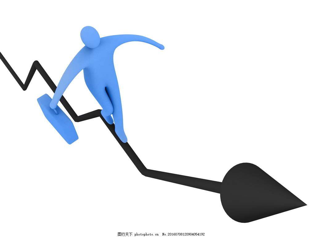 创意箭头3d小人素材合集 创意箭头 3d小人 会议 汇报 工作总结素材