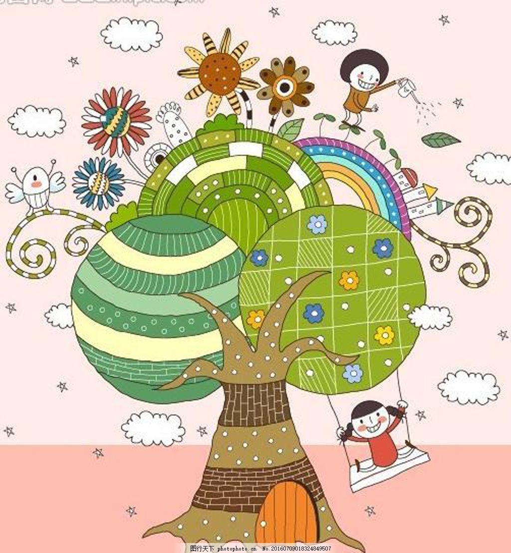 大树与儿童插画矢量图 云 手绘 色彩 卡通 树屋 白色