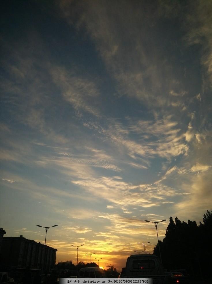 云彩 彩云 天空 云彩摄影 自然景观 自然风景