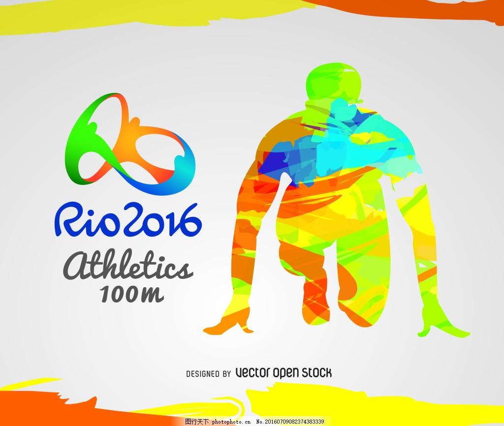 跑步海报 运动会 项目 白色