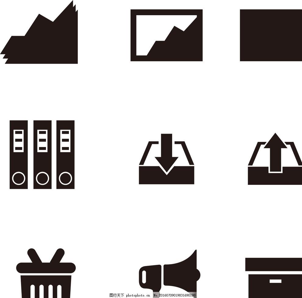 购物篮 喇叭 书籍图标,矢量素材 卡通素材 黑白图标