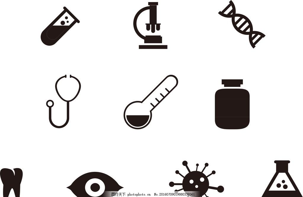 糖果 化学用品 icon图标 矢量素材 卡通素材 黑白图标 黑白标志图片