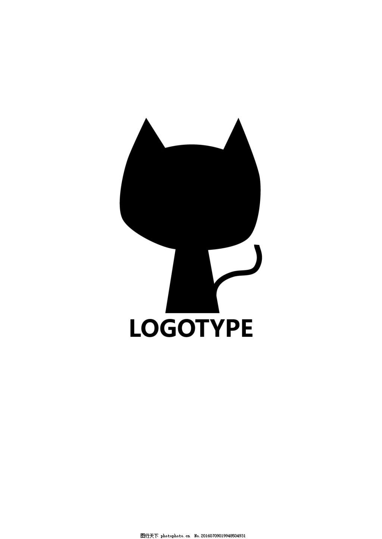 动物logo设计可添加名字