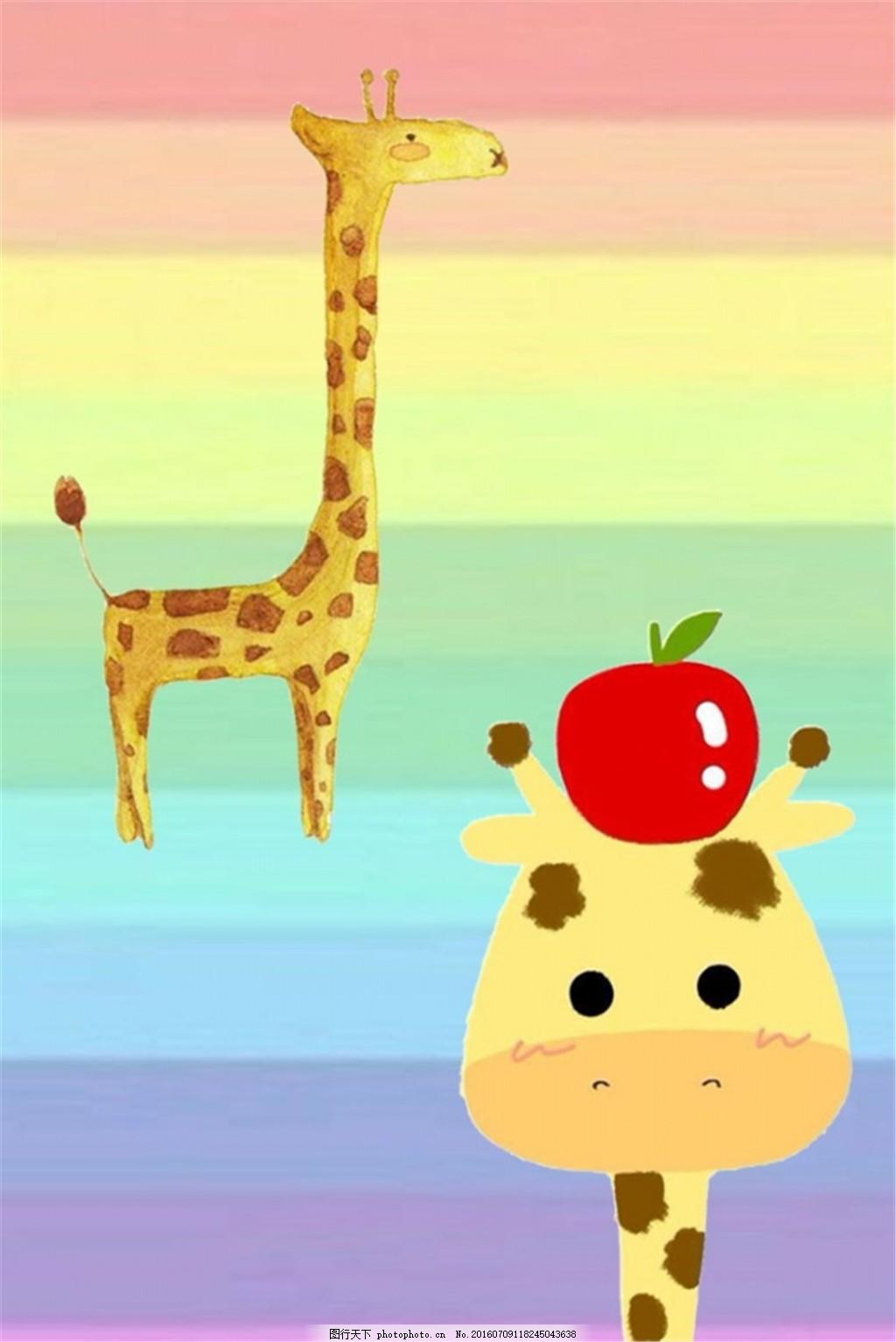 可爱长颈鹿彩虹背景 长颈鹿 苹果 彩虹 背景图 动物 可爱 psd 黄色