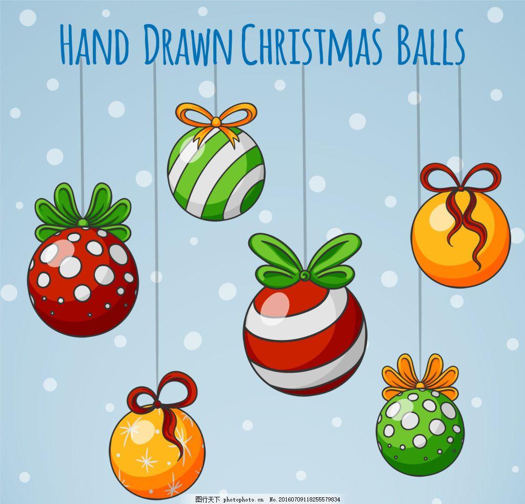 手画圣诞球背景素材 彩蛋 圣诞素材