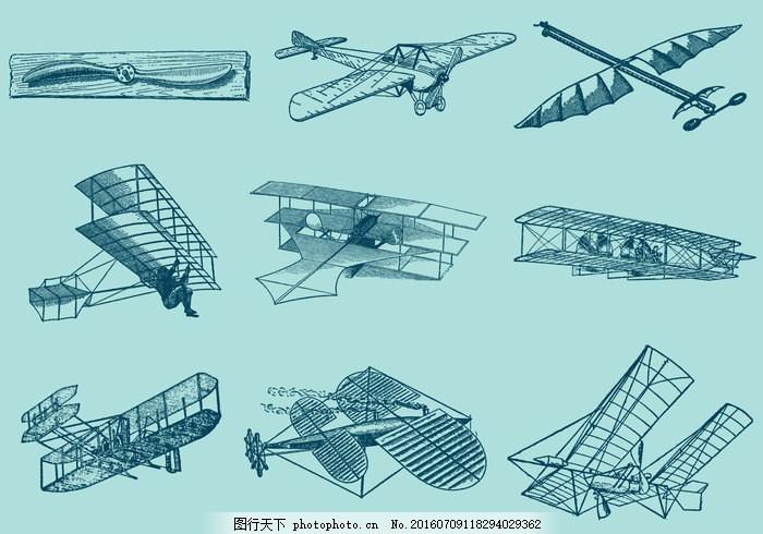 飞机手绘图边框