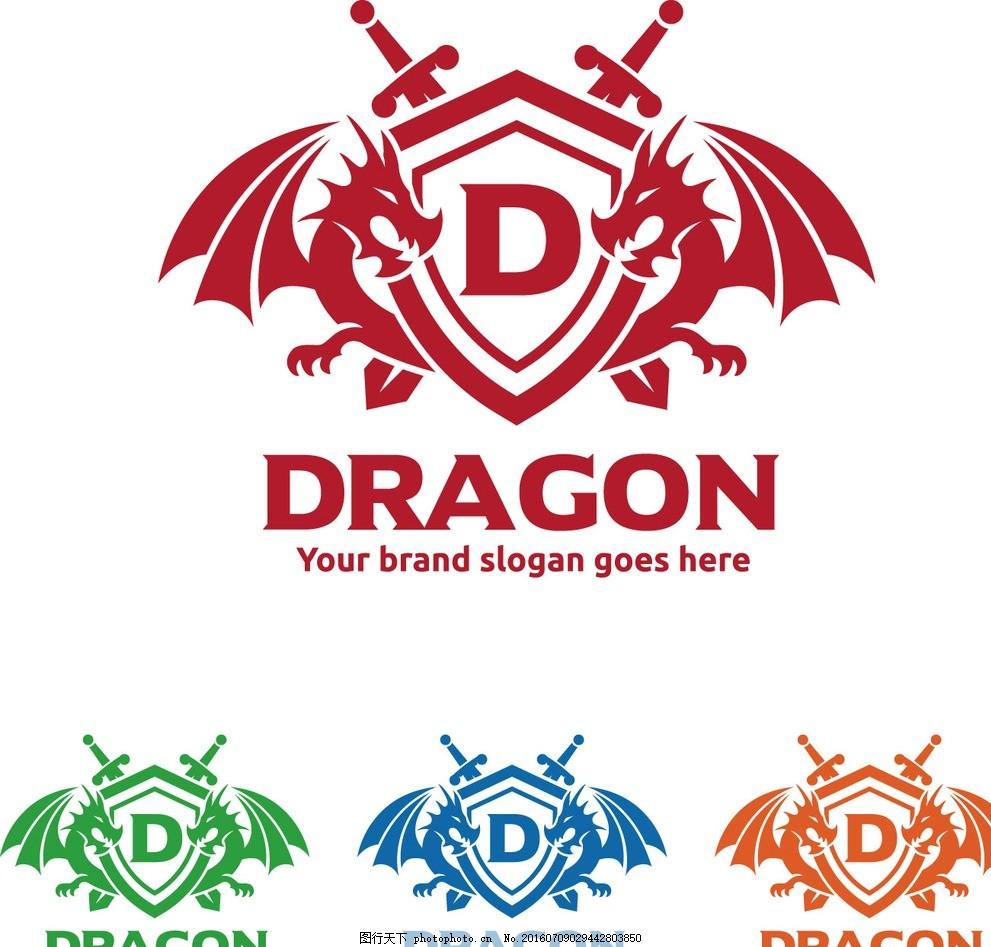 创意logo 龙logo 创意logo 时尚logo 个性创意标志 彩色时尚logo 设计