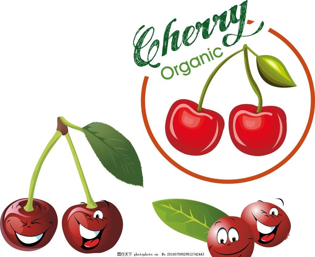 樱桃 矢量素材 手绘 水彩 新鲜水果素材 矢量水果素材 多种新鲜水果