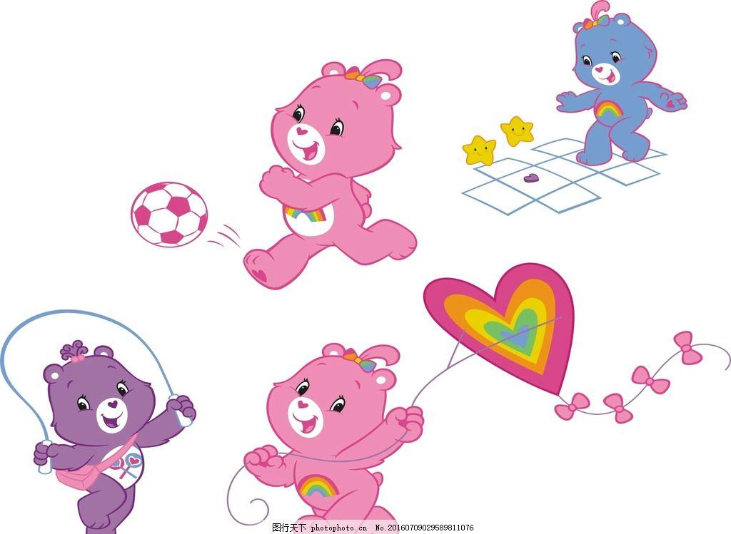 小熊 卡通小熊素材 可爱 手绘素材 儿童素材 幼儿园素材 卡通素材
