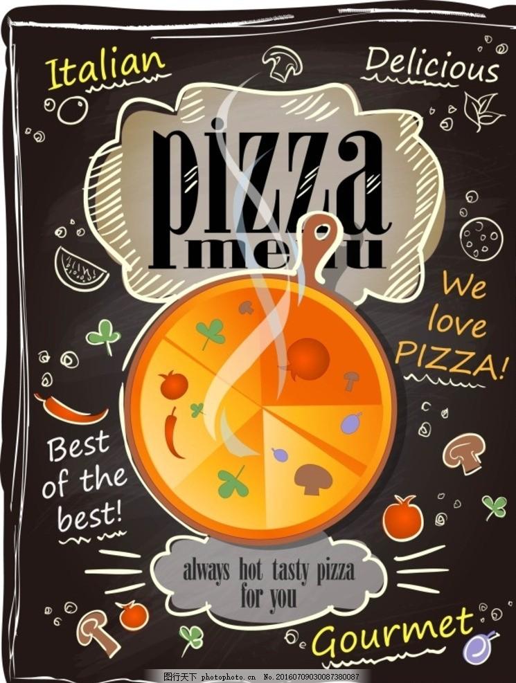 披萨手绘海报 手稿 线条 烟雾 英文字 蘑菇 辣椒 云朵 海报制作