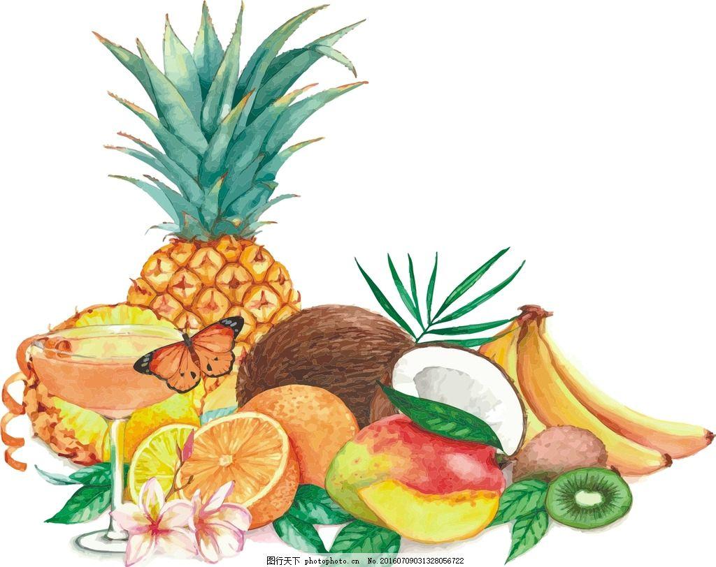 矢量 水果素材 新鲜 矢量水果 写实水果 水彩水果 手绘水果 菠萝 凤梨