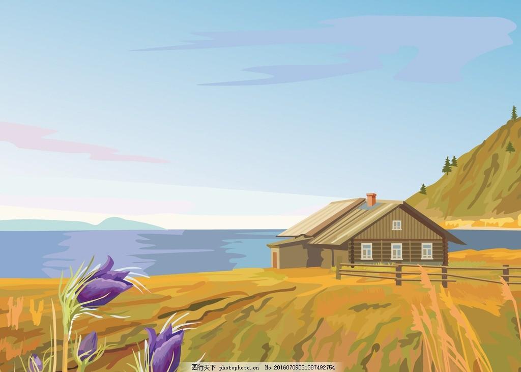 手绘田园风景 房子 河水 文化艺术 绘画书法