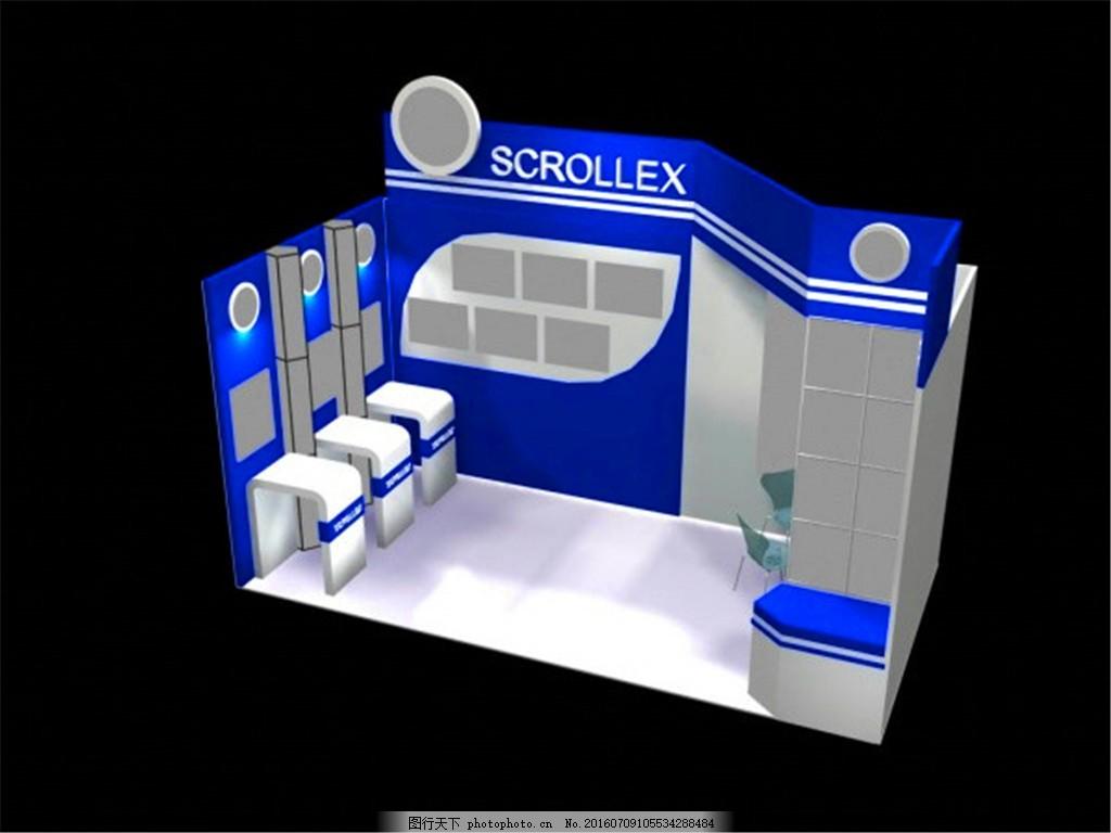 蓝色展厅3d模型设计
