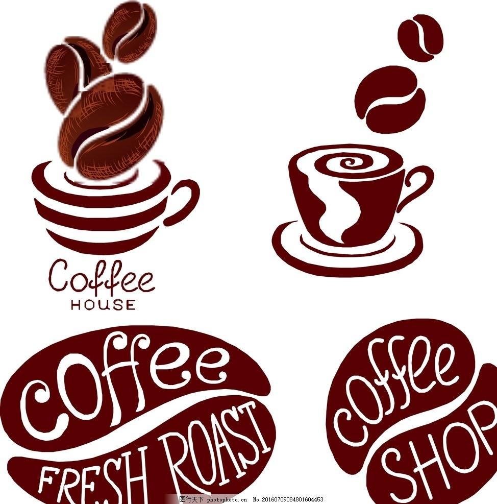 咖啡豆 咖啡杯