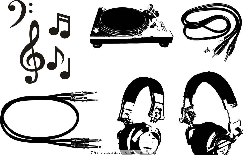 音乐软件手绘素材