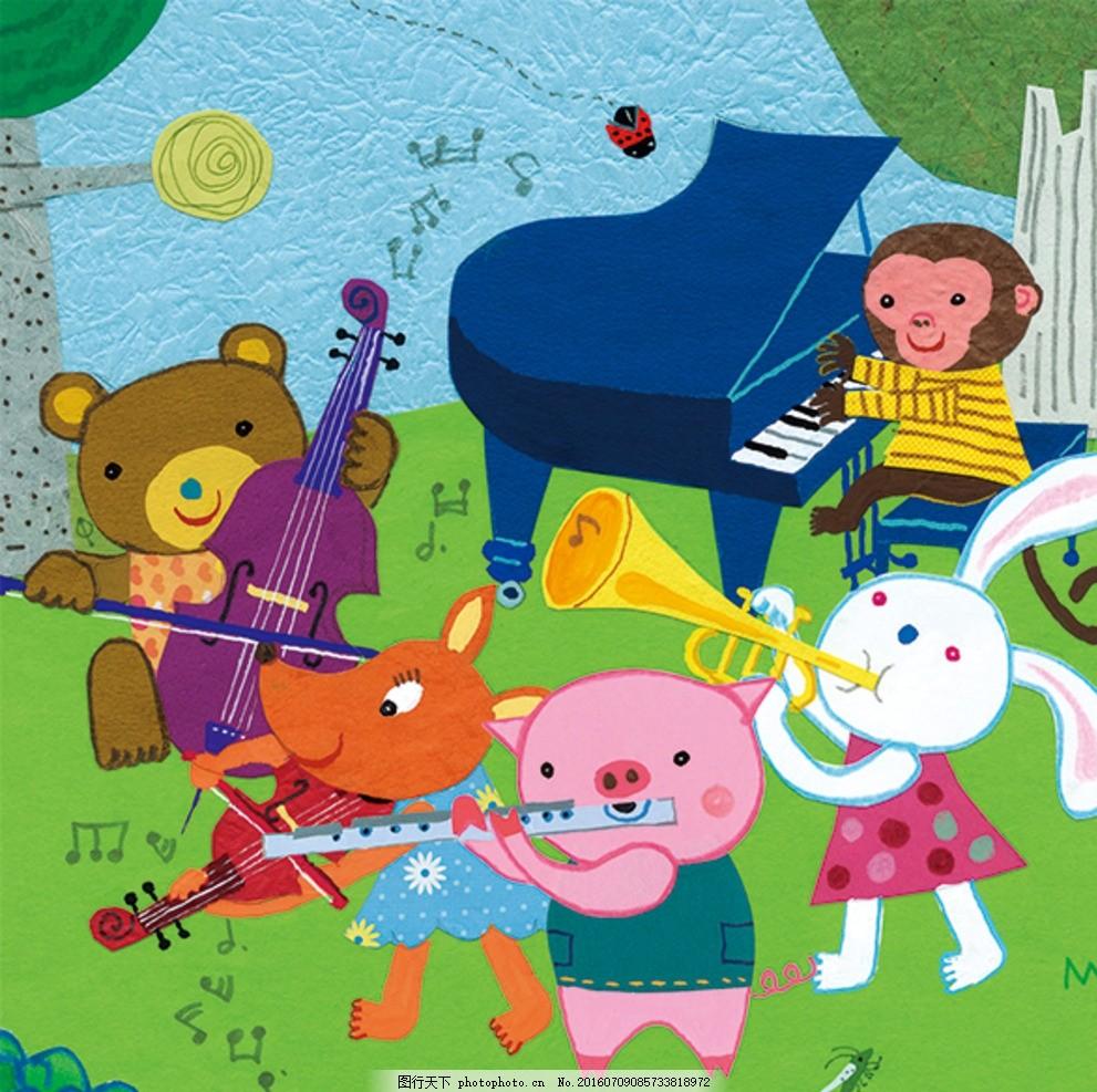 卡通动物 插画 猴子 小猪 兔子 松鼠 熊 可爱 钢琴 大提琴 小提琴