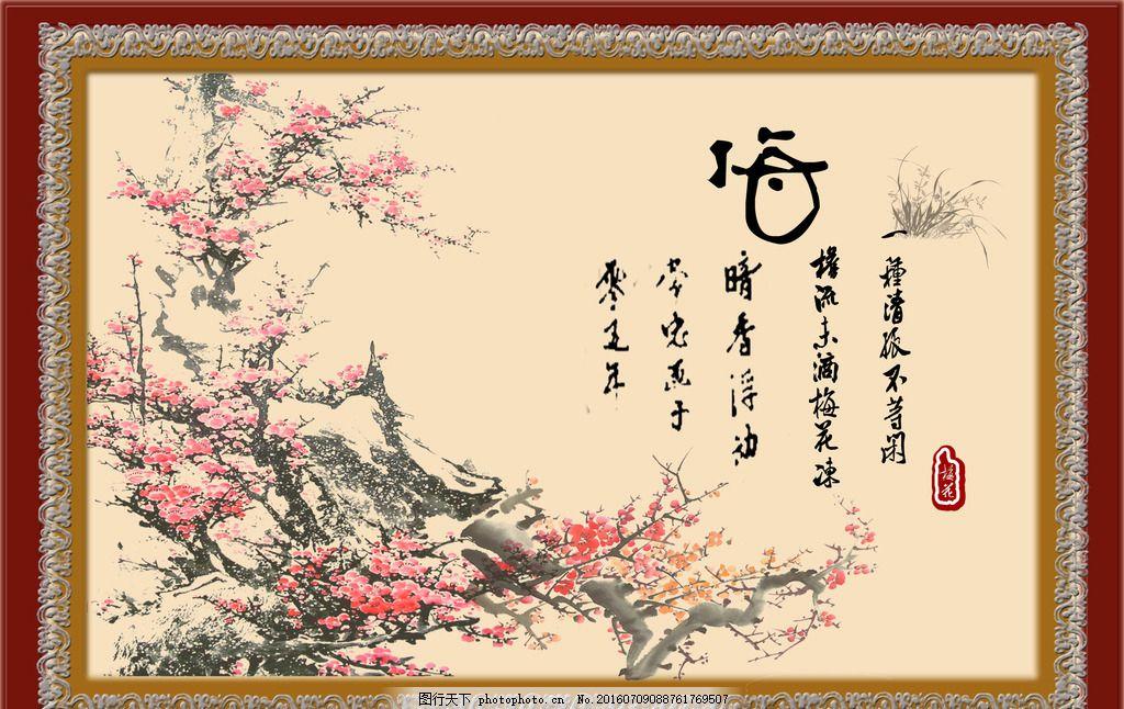 书房装饰画 腊梅 梅花诗 茶室装饰画 茶馆梅花 风景画 风景国画 中国