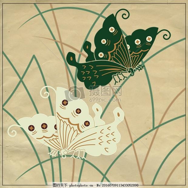 两只蝴蝶剪贴画 大自然 动画 植被 绿色 山洞 大树 阳光 蝴蝶