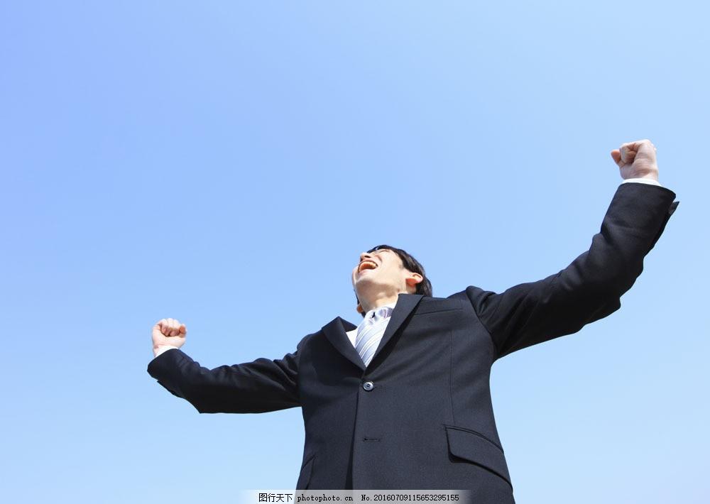 奋斗职员079 商业人物 商务人士 白领 职场 积极 挑战 职业装图片